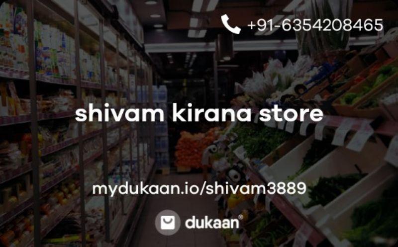 shivam kirana store