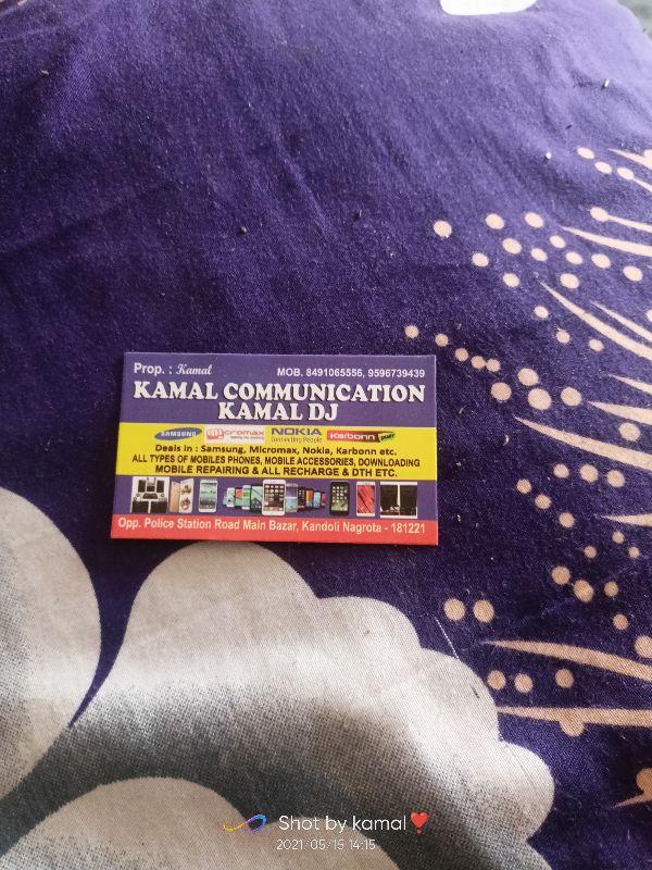Kamal Communication &Dj