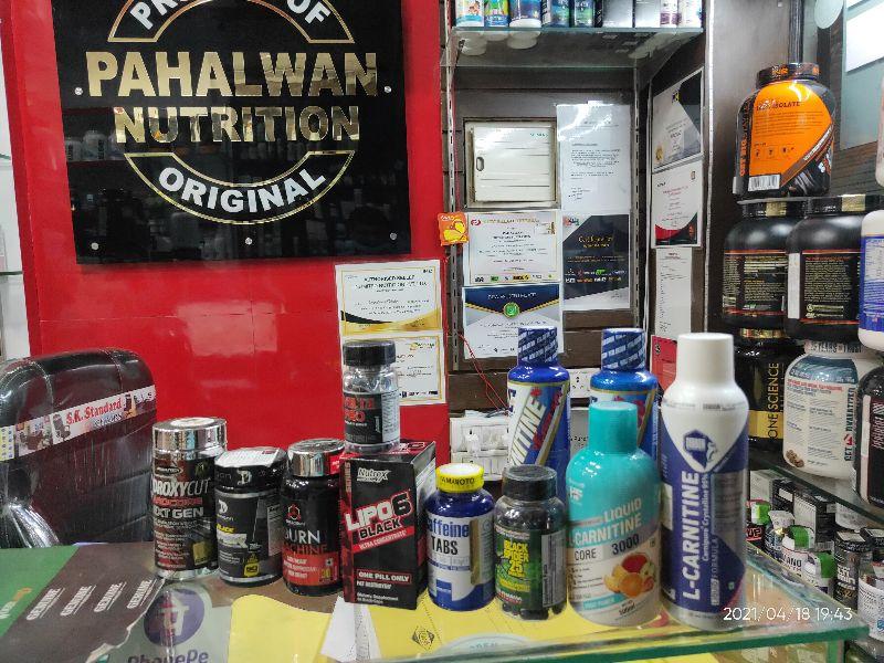 PAHALWAN NUTRITION SUPPLEMENT
