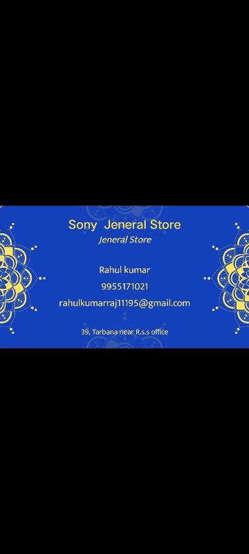 Sony Jeneral Store