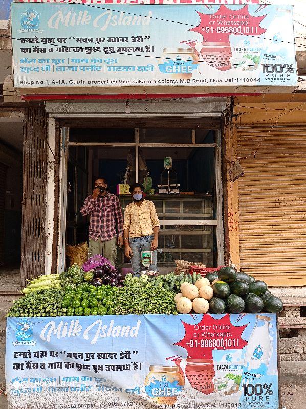 Meena Milk Supplier Private Limited