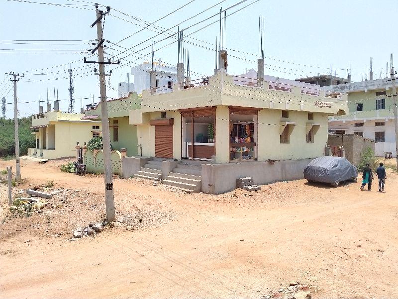 Sadashiv Kirani Store