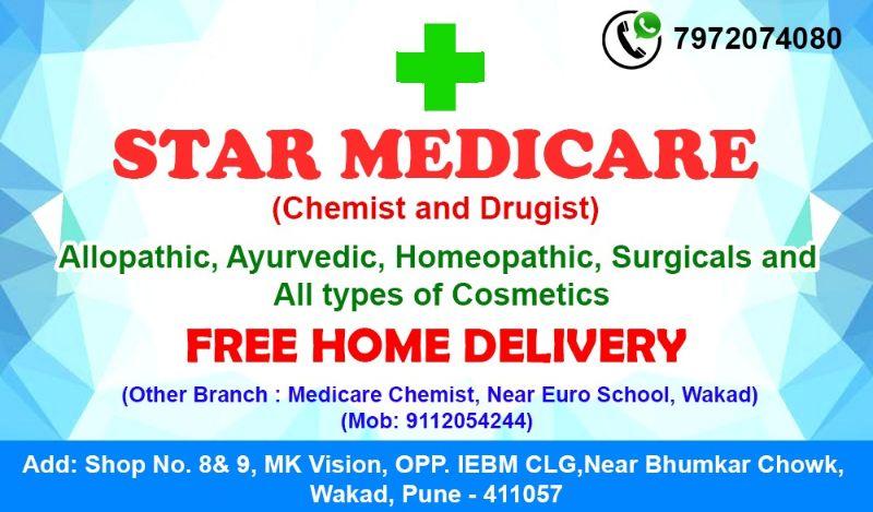 STAR MEDICARE