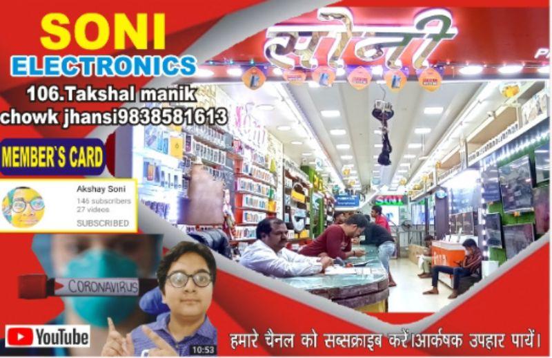 Soni Electronics