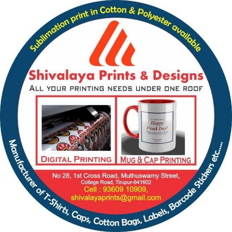 Shivalaya Prints