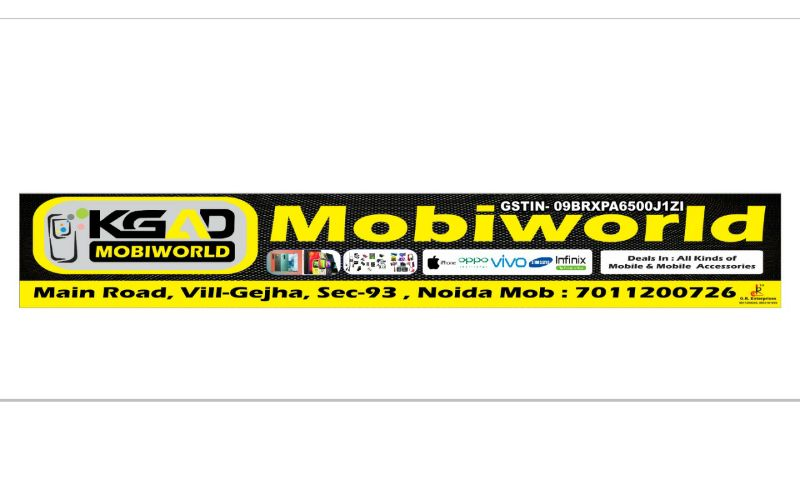 KGAD MOBIWORLD