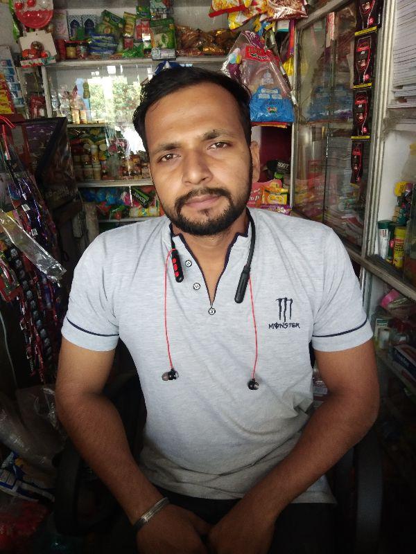Amit Variety Store