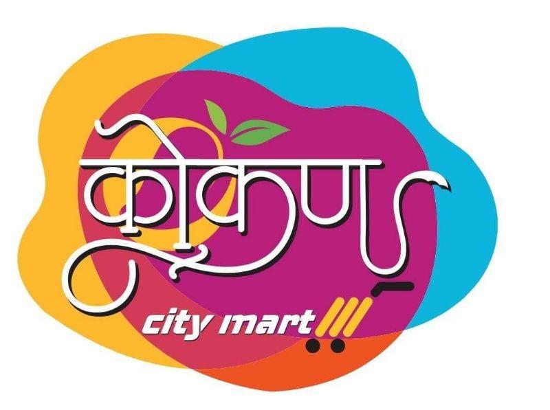 Konkan City Mart
