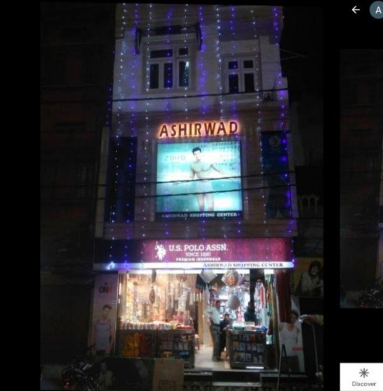 Ashirwad Shopping Centre