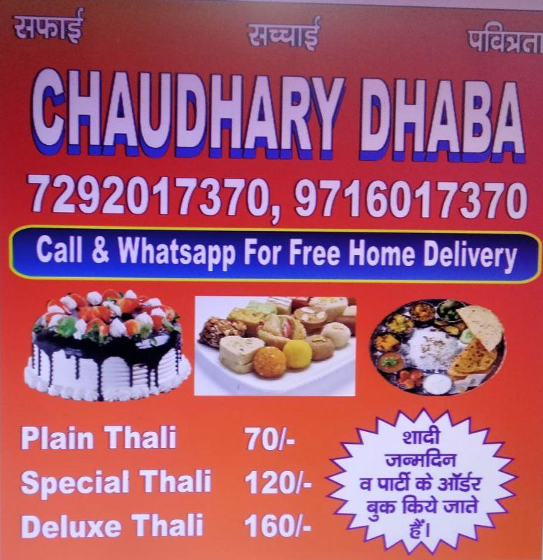 Chaudhary Dhaba