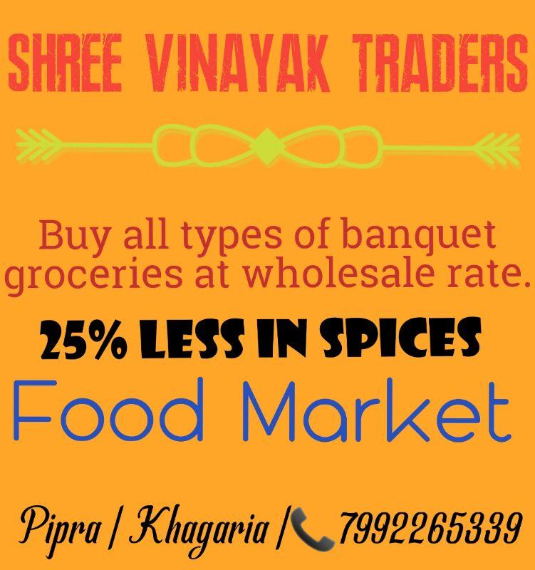 Shree Vinayak Traders