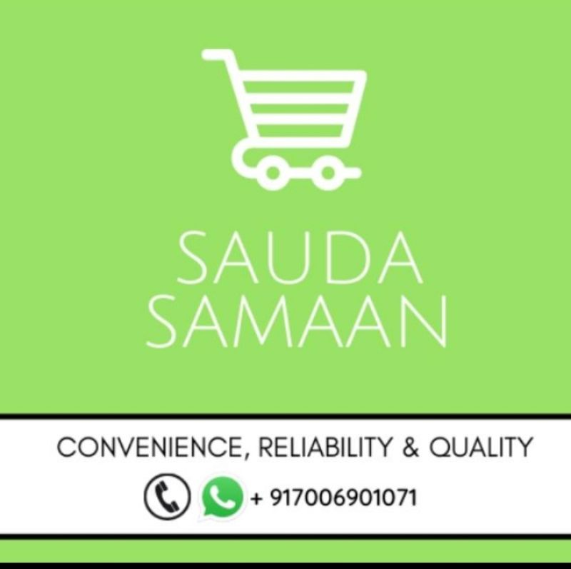 Sauda Samaan