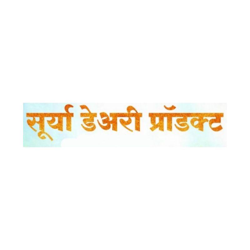 Surya Dairy Product
