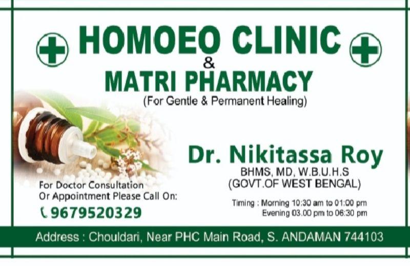 Homoeo Clinic And Matri Pharmacy