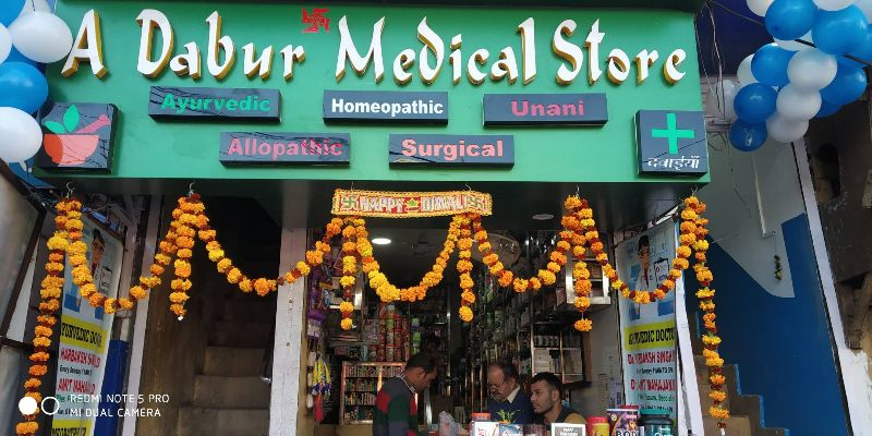 A Dabur Medical Store