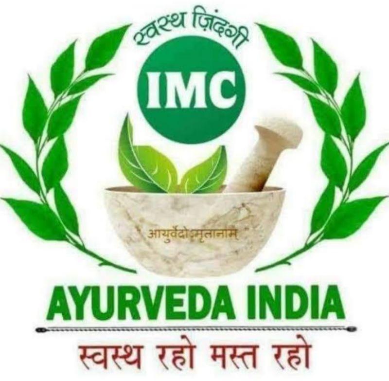 International Marketing Corporation Pvt. Ltd.