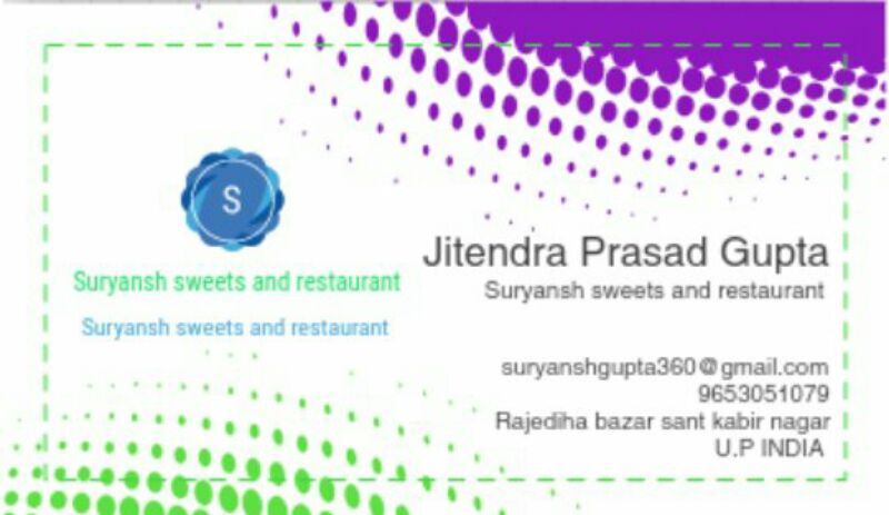 Suryansh Sweets and restaurant