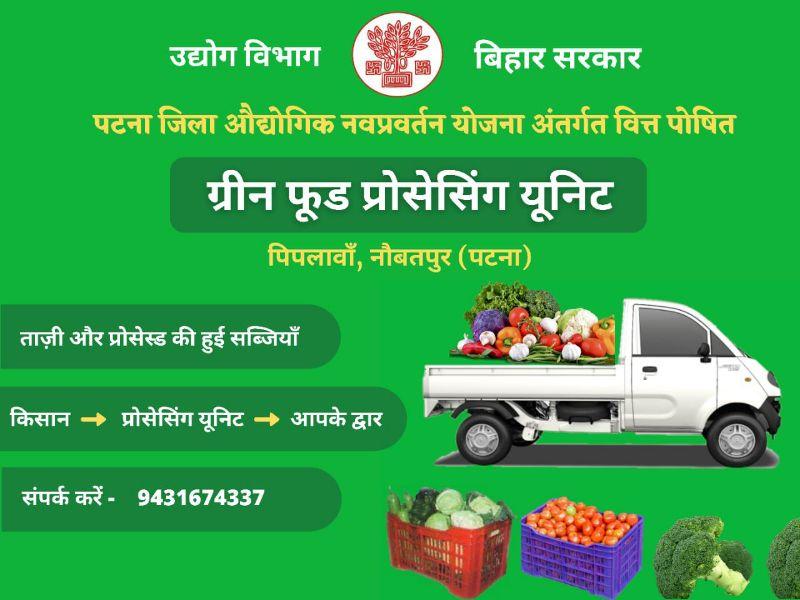 Green Food Processing Unit