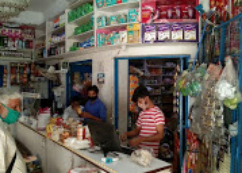 Super value Tripathi store