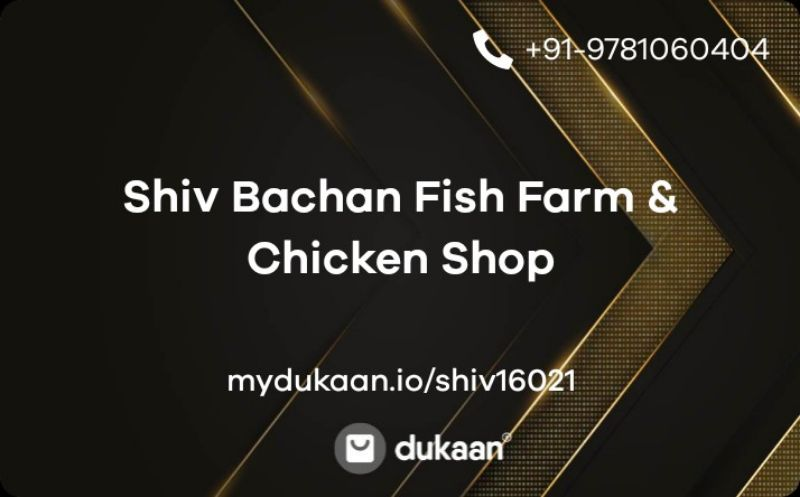Shiv Bachan Fish Farm & Chicken Shop