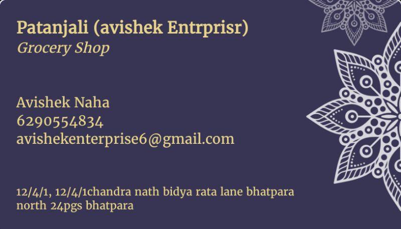 Avishek Enterprise