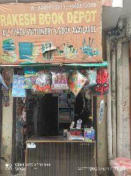 Rakesh Book Depot