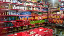 Rajeshwar Geneal Store