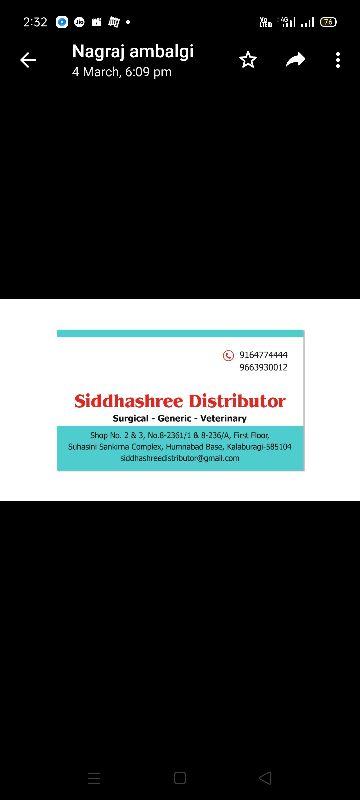 Siddhashree Distributor