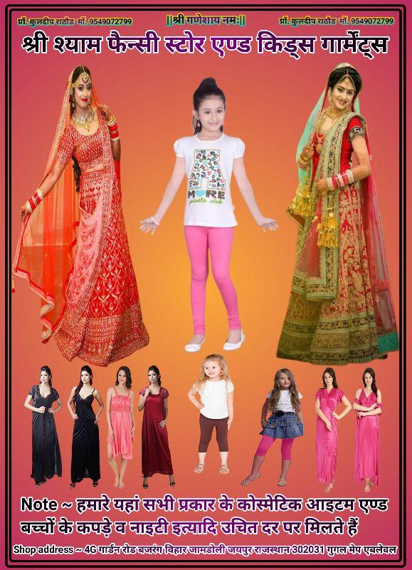 Shri Shyam Fancy Store And Kids Garments