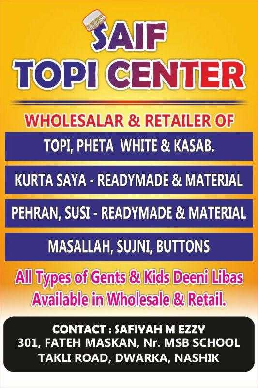 Saif Topi Center