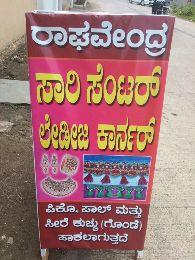 Raghavendra Cloth Store