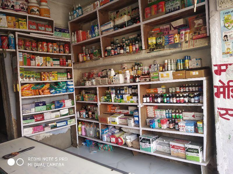 Manoj Medical Store