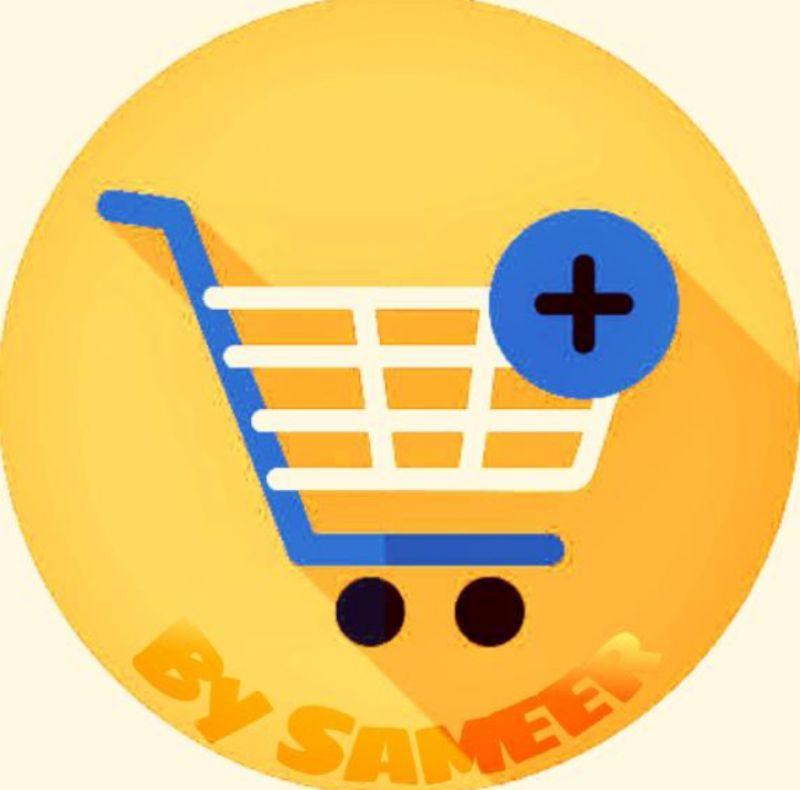 Shopping+