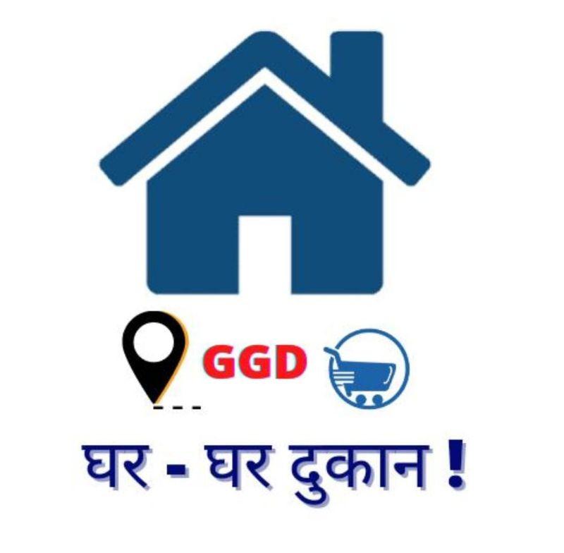 GGD Prime Mart