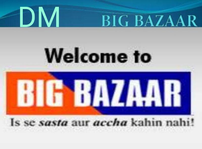 DM Wholesale Big Bazar