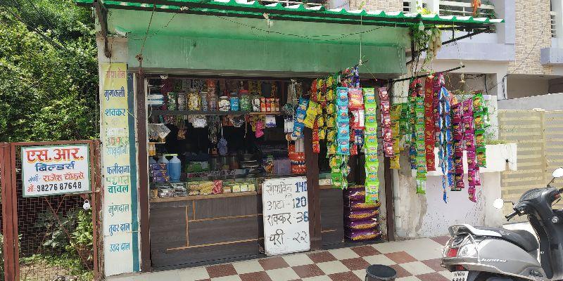 Apna Kirana Store