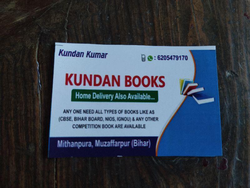 KUNDAN BOOKS
