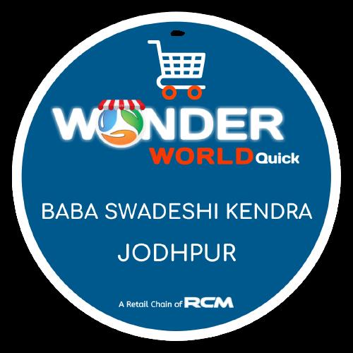 Baba Swadeshi Kendra