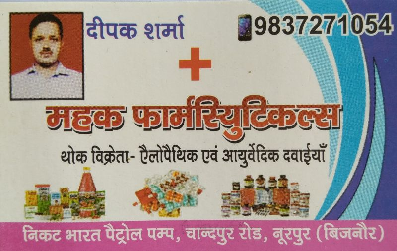 Mahak Pharmaceuticals