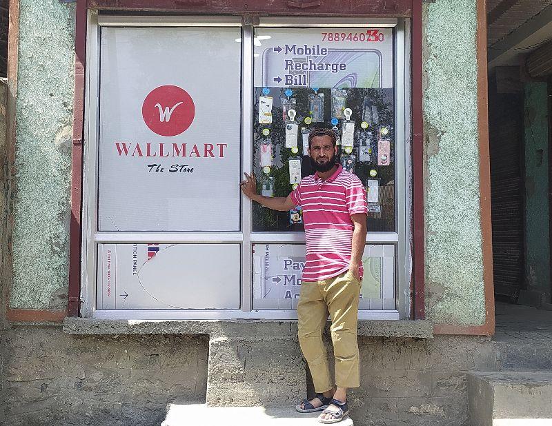 The Wallmart Store