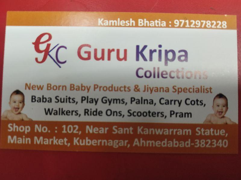 Guru Kripa Collections