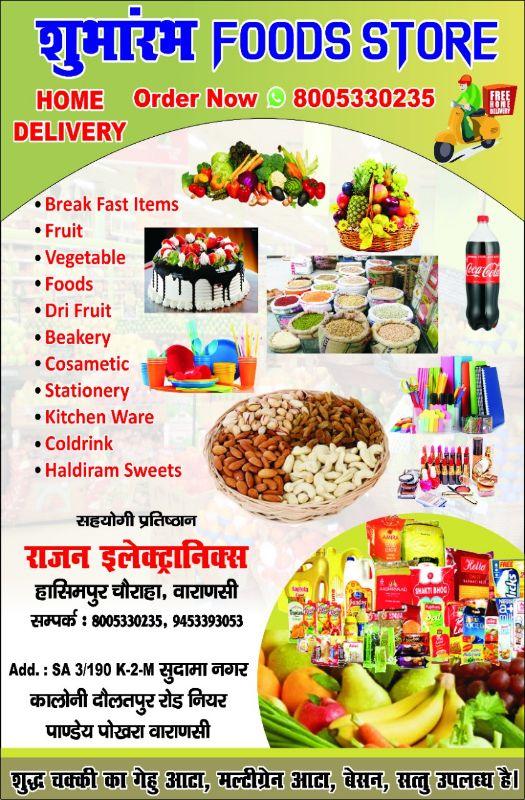 शुभारंभ Foods Store