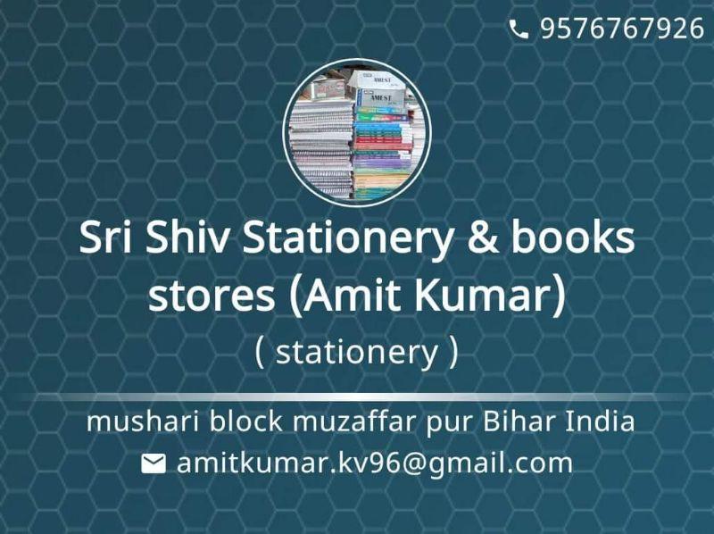 Amit Books & Stationery Stores