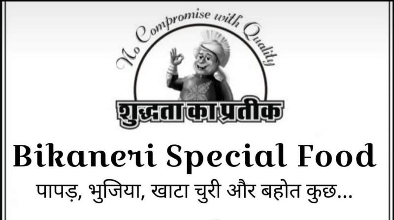 Bikaneri Special Food