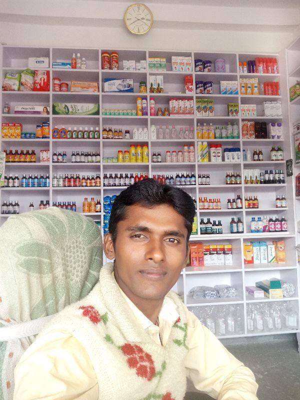 Samridhi Medical Store State Bank Road Salempur Bazar