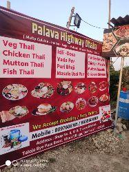 Palava Highway Dhaba