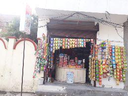 Bhatia Confectionary