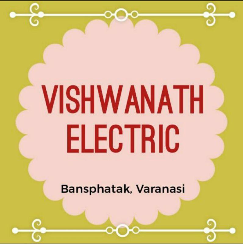 Vishwanath Electric (Retail)