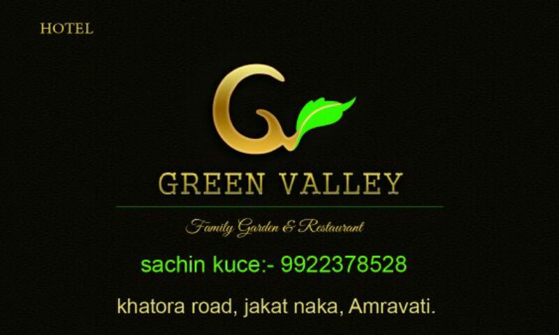 Hotel Green Valley Family Garden Restore Nt