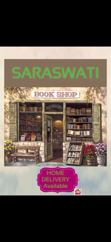 Saraswati Books And Stationery Jaipur